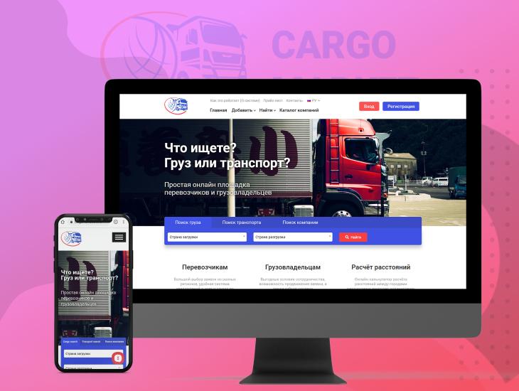 Cargo Market